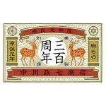300周年logo_