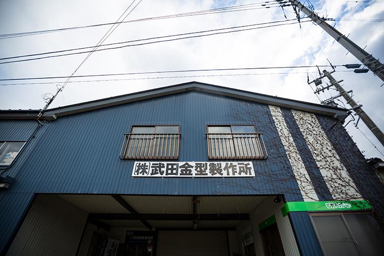 takeda103