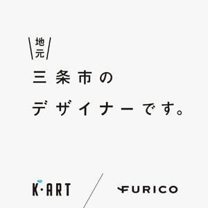 【企画展示】デザイナー 関川一郎 のしごと