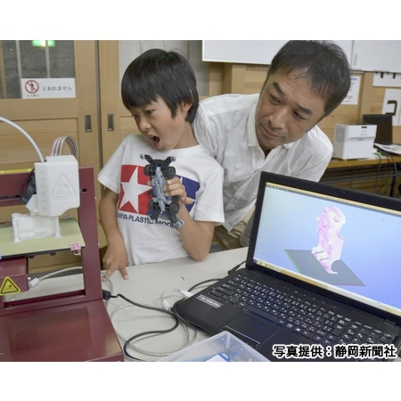 "3Dプリンターでマイミニ四駆をつくろう!親子工作体験教室<FONT color=""#ea5404""><1周年記念感謝祭></FONT>"