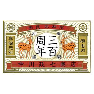 """中川政七商店 大日本市 新潟博覧会<FONT color=""""#ea5404"""">[三条ものづくり学校共催]</FONT>"""