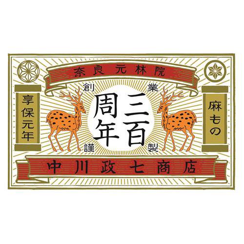 中川政七商店と新潟のものづくり展