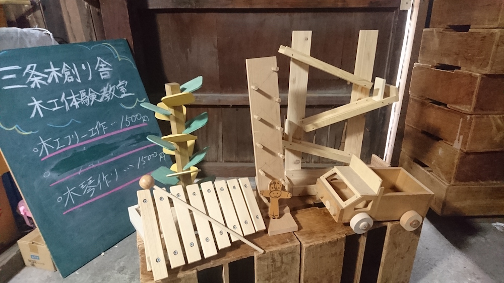 木工サンプル