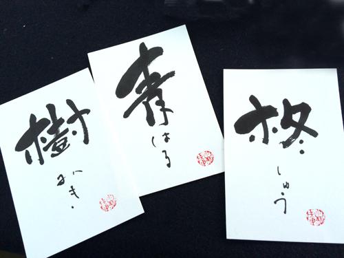 honbun yumuan