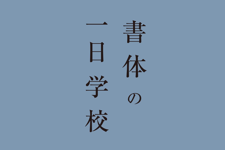 honbun_yoko1
