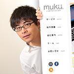 pro_takeda