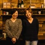 pro_hoshiyama