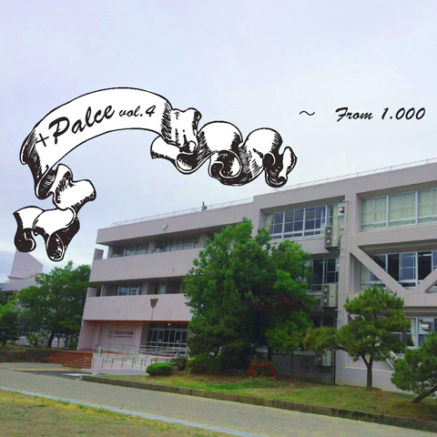 "【caffè DO*DOイベント】+ Palce<FONT color=""gray""><終了></FONT>"