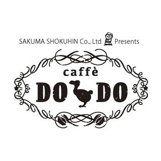 caffè DO*DO | 8月のイベント