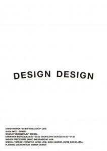 designdesignfront