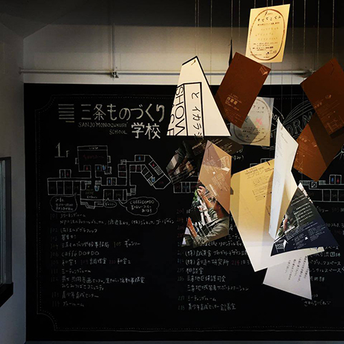 【 EXPO 】   と イカラシ 展示会 [三条ものづくり学校協力]