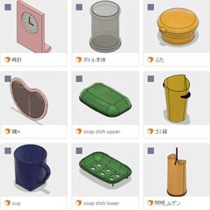 """3Dモデリング実演<FONT color=""""#ea5404""""><秋のものづくりワークショップ></FONT>"""