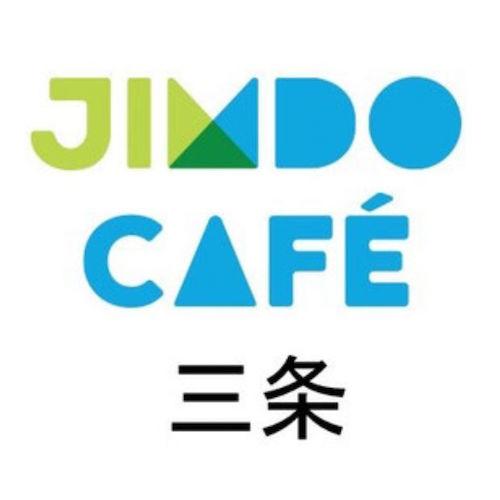パソコンサプリのJimdoCafe♪がっつりホームページのこと考え曜日♪