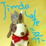 pro_jimdocafe