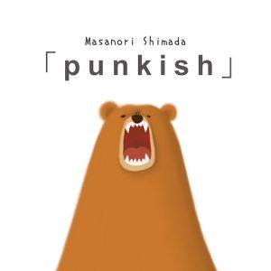 シマダマサノリ展「punkish」