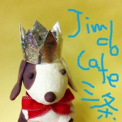 <small>令和元年・年末特別JimdoCafe☆彡 2020年を迎える前に知っておきたい♪ </small>「ホームページ、令和にあってる?大検討会!!!」