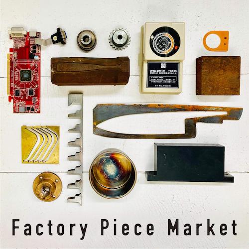 【activity report 】Factory Piece Market