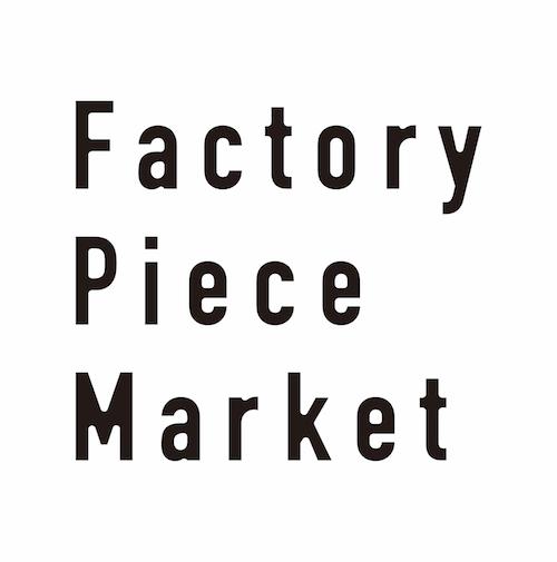 「Factory Piece Market 」10月開催延期のお知らせ